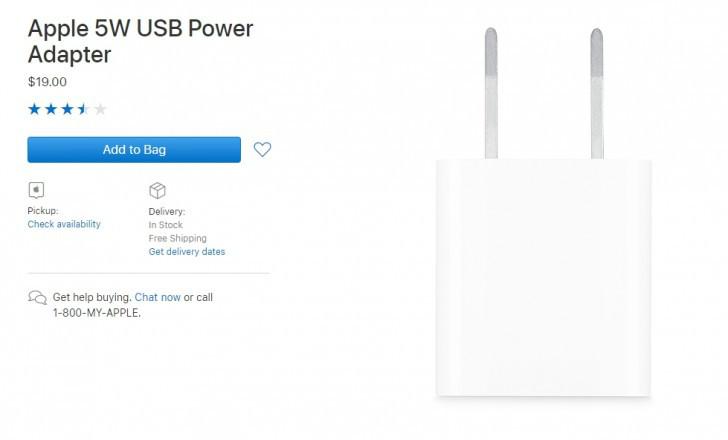 iPhoneXS Charger - آیفون های 2018 اپل هم بدون فست شارژر به دست کاربران می رسند
