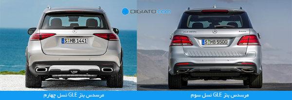 mercedes gle comparison - rear view