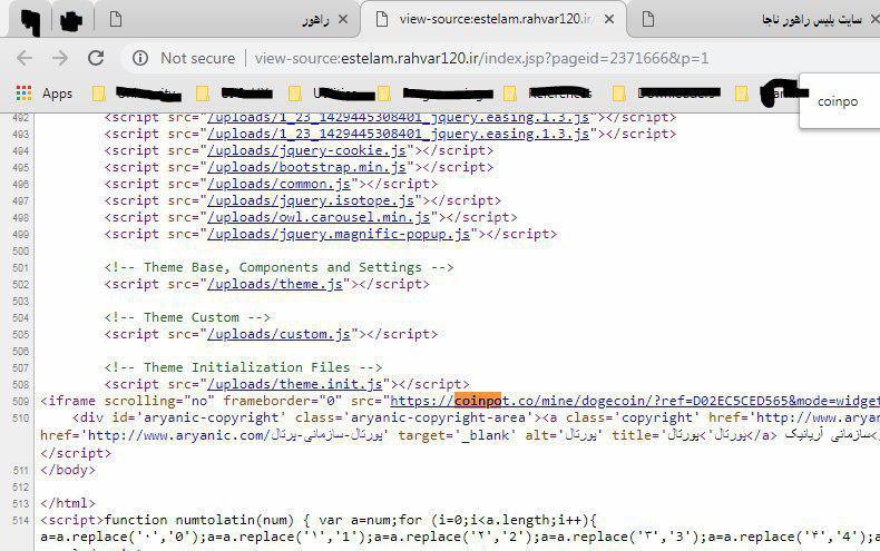 کد ماینینگ در سایت پلیس راهور