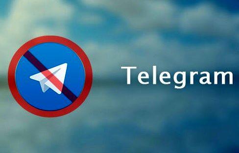 ممنوعیت استفاده از تلگرام