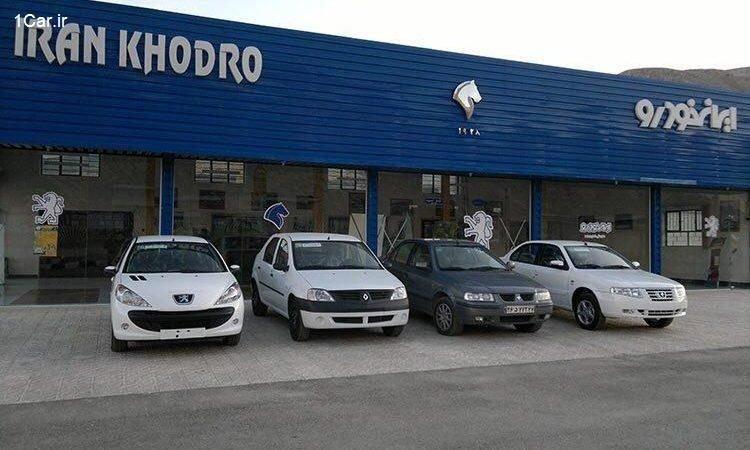 هشدار جدی ایران خودرو به دلالان؛ خرید و فروش وکالتی خودرو ها ممنوع است