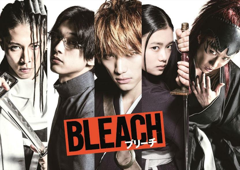بررسی فیلم Bleach