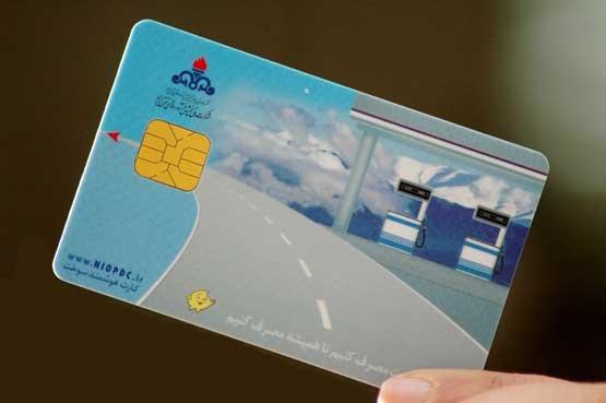 چگونه کارت سوخت بگیریم و رمز آن را تغییر دهیم؟
