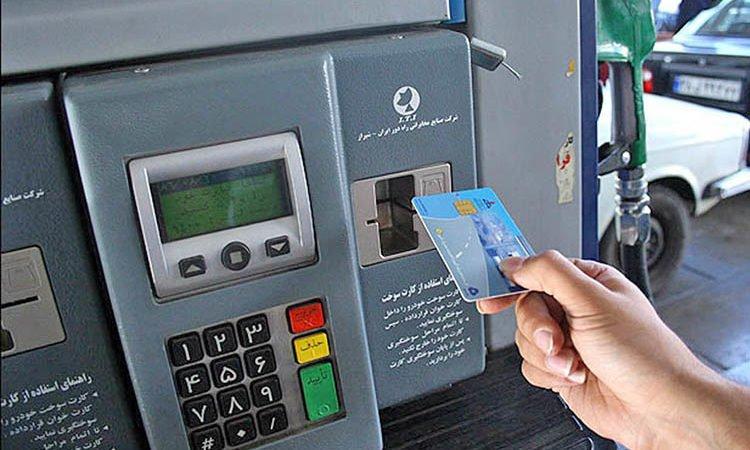 اجرای سهمیه بندی بنزین در نیمه دوم آبان ماه؛ ابهام در مورد نرخ بنزین آزاد