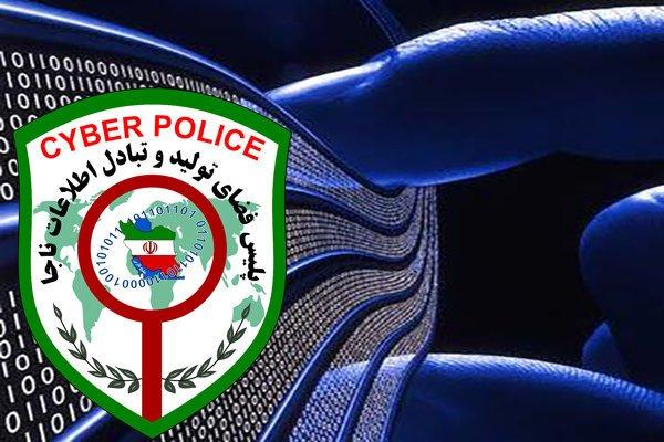 آمار استفاده کنندگان فیلترشکن در ایران
