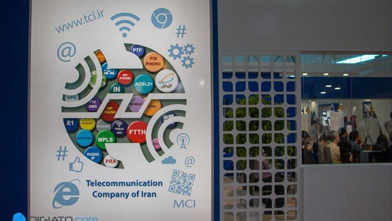 Digipic TELECOM tci 02 800x450 - گزارش دیجیاتو از سالن شرکت مخابرات ایران در نمایشگاه تلکام [تماشا کنید]