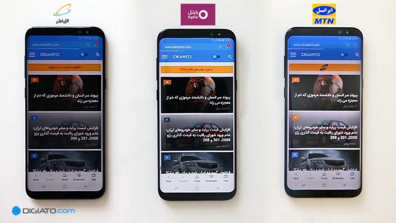 تلفن همراه فعال در کشور