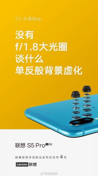 لنوو S5 Pro