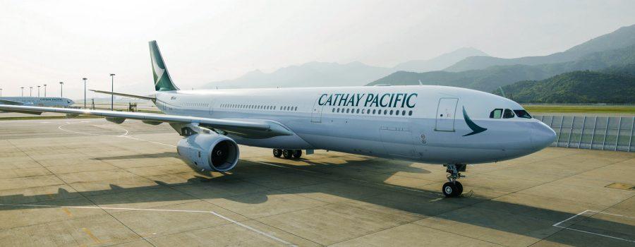 cq5dam.rendition.900.350 - هکرها اطلاعات شخصی ۹.۴ میلیون مسافر یک هواپیمایی را به سرقت بردند