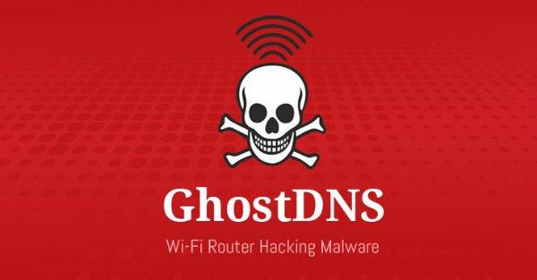 سرقت اطلاعات رد و بدل شده از 100 هزار روتر وای فای توسط بد افزار گوست DNS