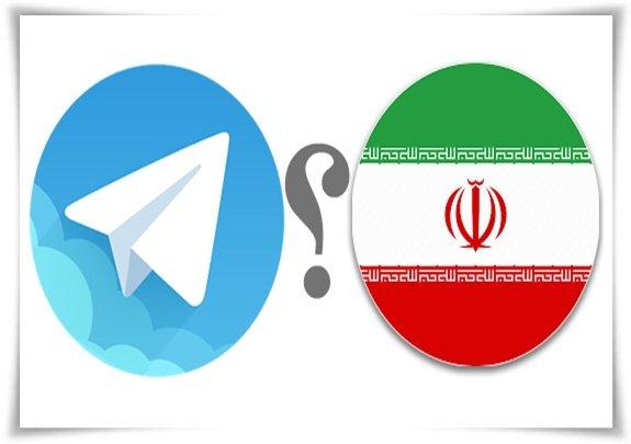 مذاکرات ایران و تلگرام