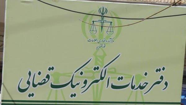 محمدرضا دشتی اردکانی