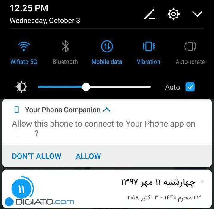 Your Phone مایکروسافت