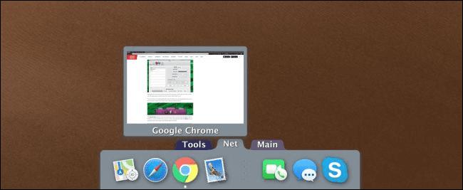 جایگزین داک در سیستم عامل مک