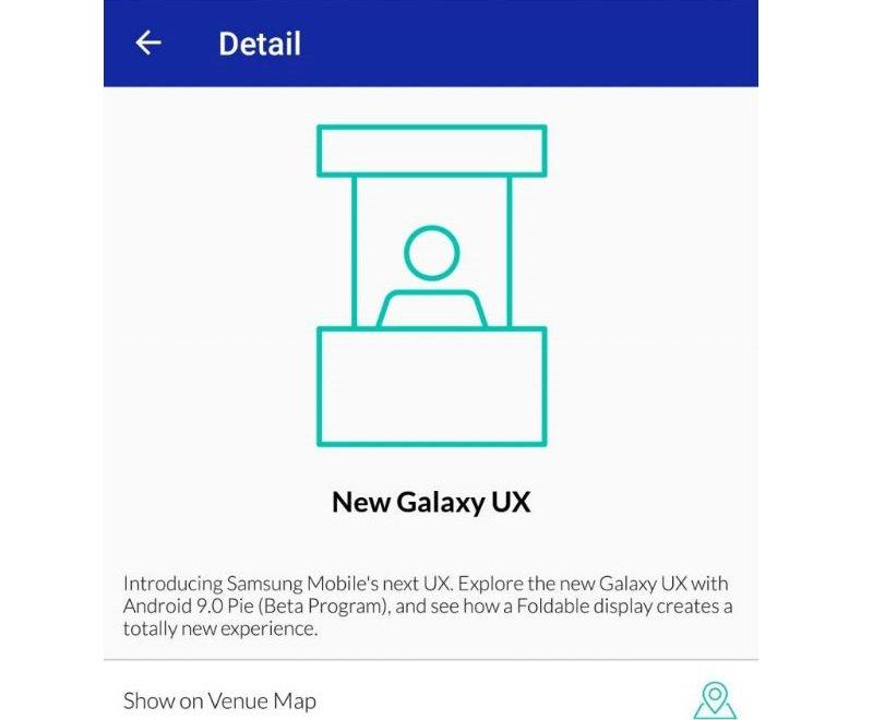 0 1 - قابلیتهای جدید موبایل تاشوی سامسونگ فردا معرفی میشوند