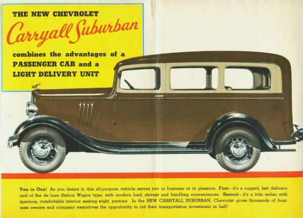 شورولت مدل 1935 Chevrolet Carryall Suburban