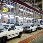 جدیدترین قیمت خودرو در بازار تهران؛ از تیبای 39 میلیونی تا سوزوکی ویتارای 307 میلیونی