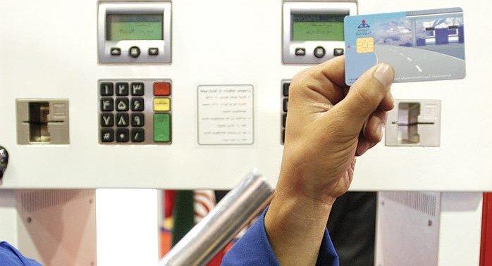 روش ثبت نام کارت سوخت در سامانه خدمات دولت؛ مهلت ثبت درخواست تا 24 آذر