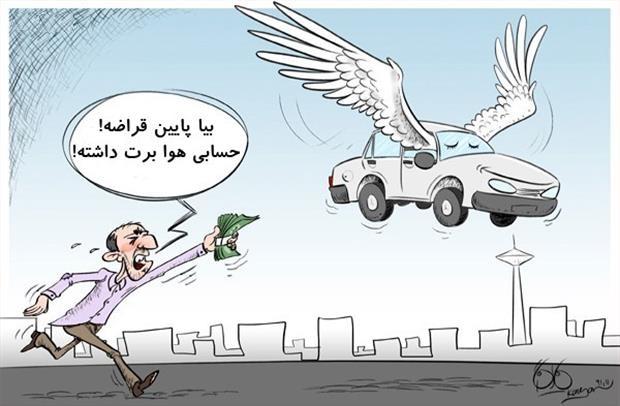 مقاومت دولت در برابر افزایش قیمت خودرو، گران شدن بنزین و آزاد سازی واردات خودرو