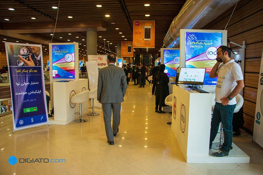 نمایشگاه تراکنش ایران