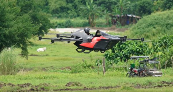 خودرو پرنده - پهباد فیلیپینی