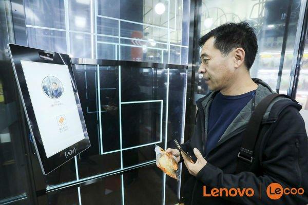 اولین فروشگاه بدون فروشنده لنوو در پکن افتتاح شد