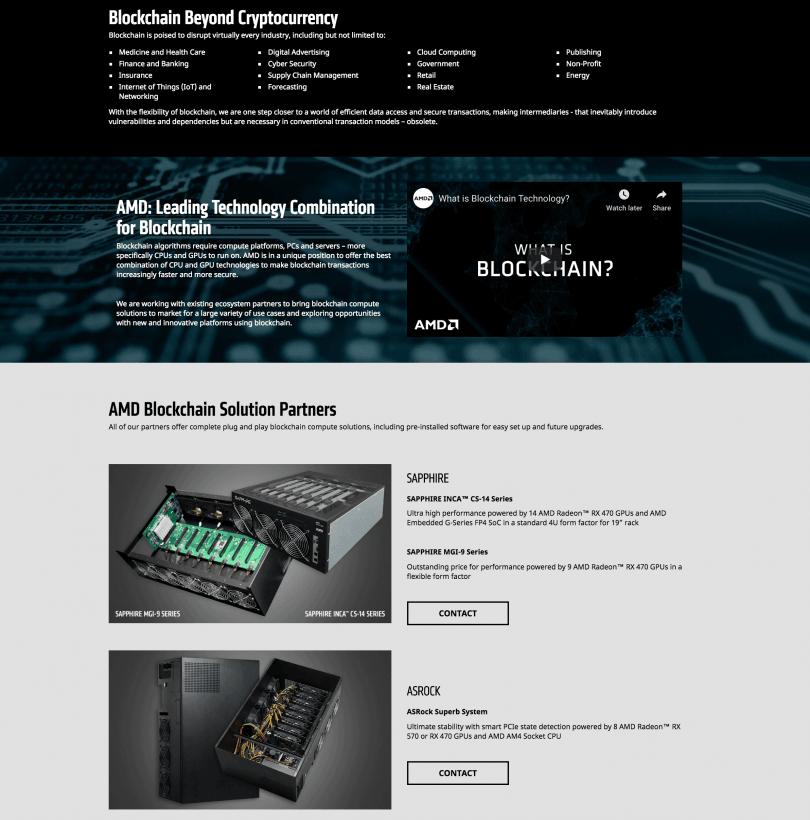 AMD به دنبال فروش سخت افزار ماینینگ ارز مجازی خود است