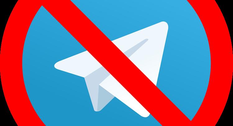 فیلترینگ تلگرام اشتباه امنیتی