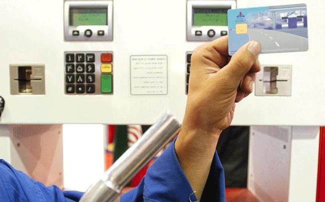 روش جدید دریافت کارت سوخت