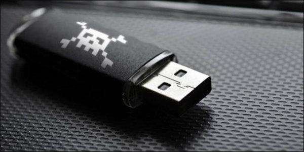USB آلوده