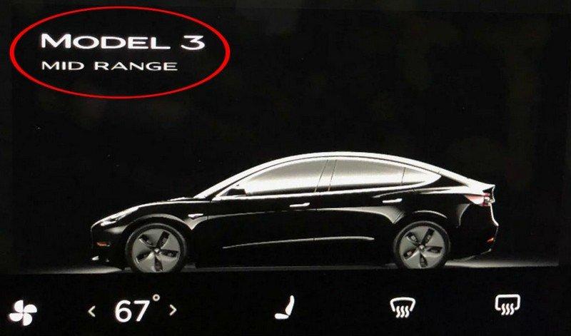 تسلا مدل 3