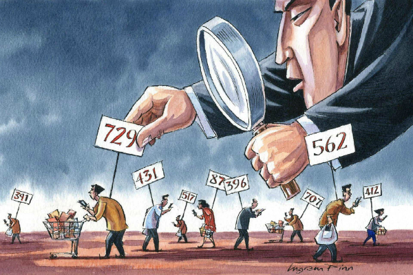 سیستم رتبه بندی چین