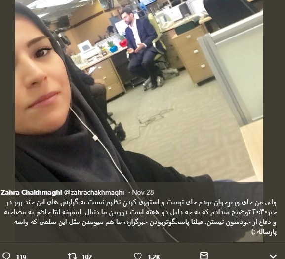 جدال لفظی اخبار 20.30 و وزیر ارتباطات، حق با کیست؟