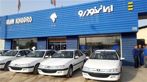 اتحادیه نمایشگاهداران تهران: توصیه میکنیم فعلا ماشین نخرید