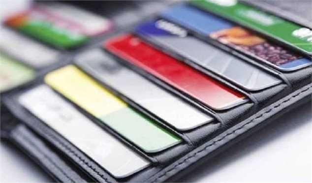 ویرایش کارت سوخت بانکی