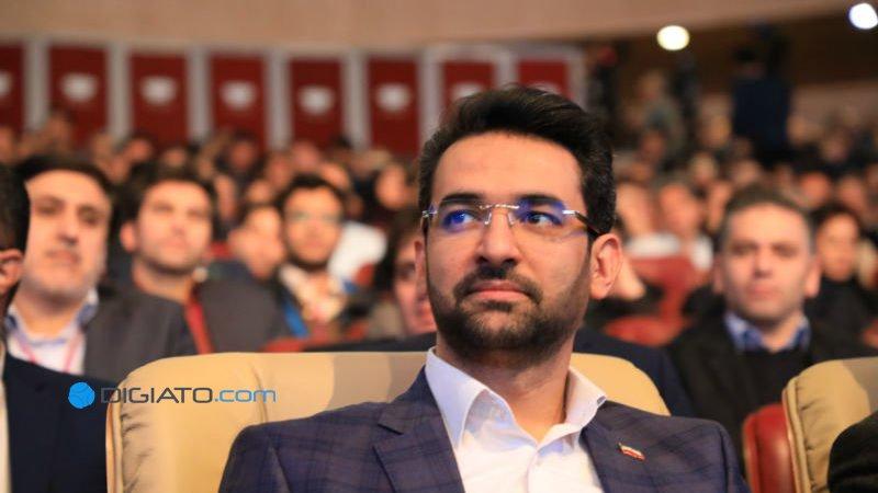 وزیر ارتباطات: اقتصاد هوشمند نباید به طور رانتی رشد کند