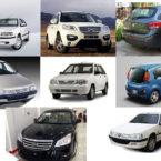 از نیسان زامیاد تا سوزوکی ویتارا؛ نگاهی به جدول کیفیت خودروهای داخلی