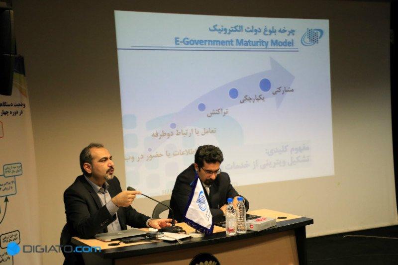 دومین نمایشگاه تهران هوشمند