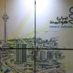 گزارش تصویری: در دومین نمایشگاه تهران هوشمند چه گذشت؟