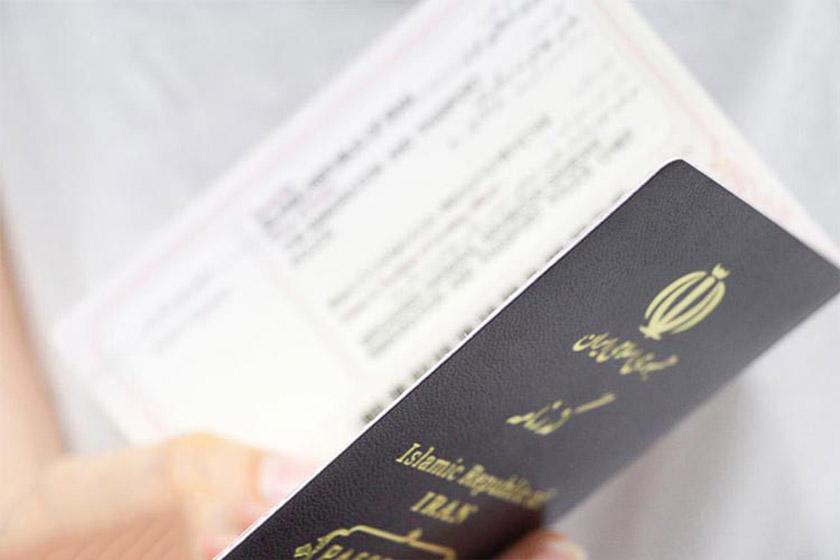 گذرنامه الکترونیکی