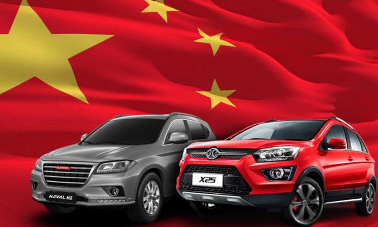 سرنوشت نامعلوم خودروسازان چینی در کشور؛ سردرگم بین شرایط سیاسی و مشکلات گمرکی