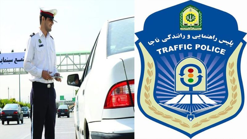 کمتر از ۲۰ روز تا پایان مهلت بخشودگی برخی از جرایم رانندگی؛ آخرین مهلت آذر 97