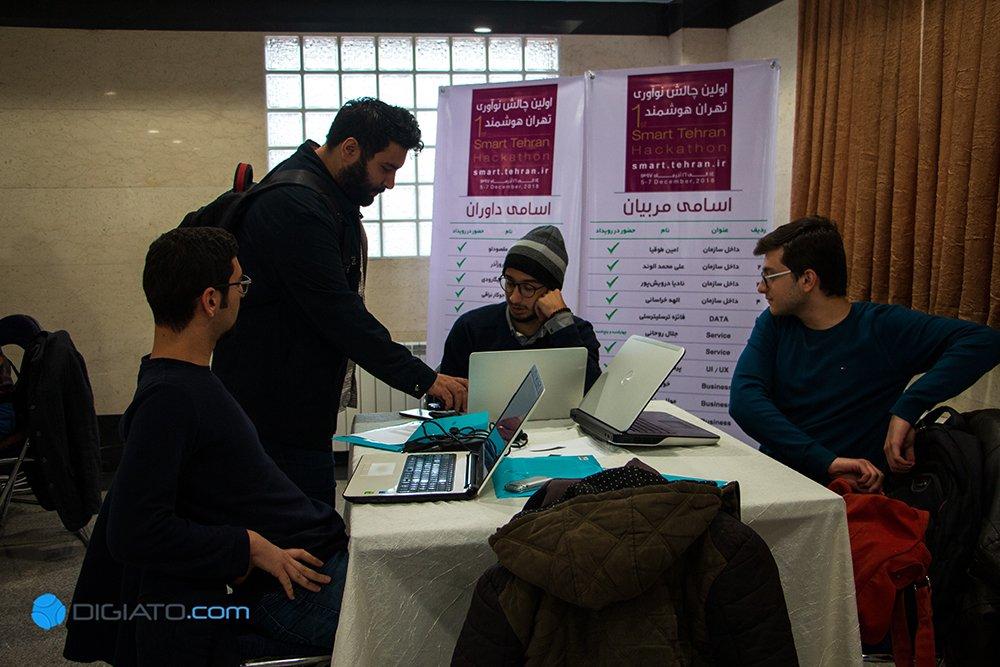 چالش نوآوری تهران هوشمند
