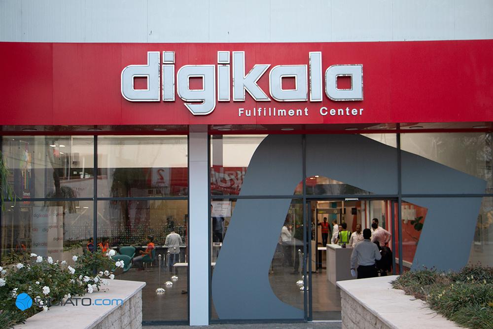 Digipic digikala 03 گزارش سال ۱۳۹۸ دیجیکالا منتشر شد؛ در بزرگترین فروشگاه آنلاین ایران چه میگذرد؟ اخبار IT