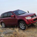 قیمت جدید سوزوکی ویتارا از سوی ایران خودرو اعلام شد- دی 97
