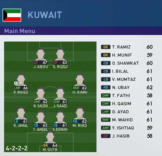 بازی PES 2019