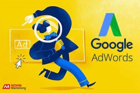 تبلیغات در گوگل چیست و تعرفه تبلیغات کلیکی ادوردز چقدر است؟