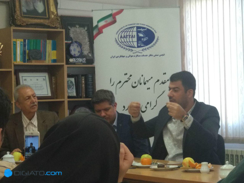 انجمن دفاتر خدمات مسافرت هوایی ایران