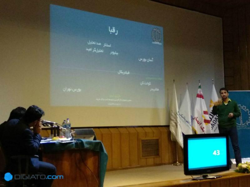 دهمین جشنوارهکارآفرینی و توسعه کسبوکار شریف