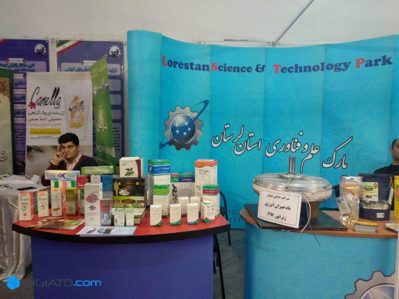 نوزدهمین نمایشگاه دستاوردهای پژوهش، فناوری و فن بازار